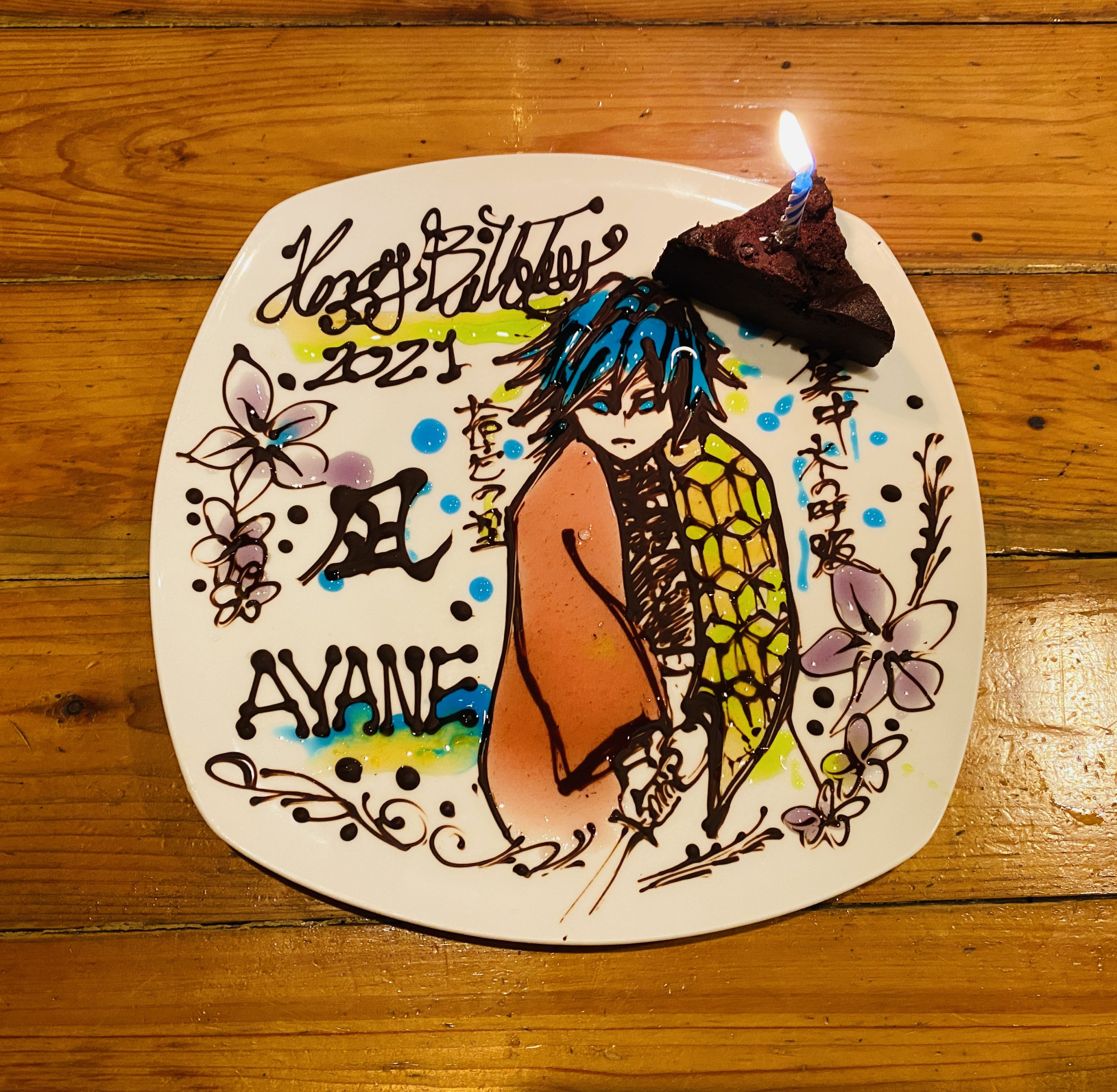 お誕生日、お祝い事はハックルベリー にお任せ下さい!!